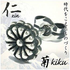 シルバーピアス メンズ レディース 菊の御紋 菊 KIKU ブランド ピアス シルバー|ginnokura