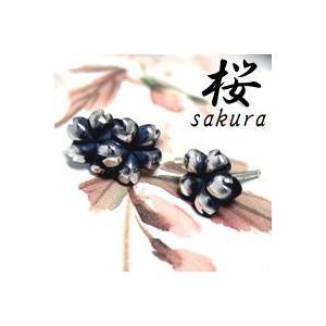 シルバーピアス メンズ レディース サクラ 桜 Sakura 2P ブランド ピアス シルバー|ginnokura