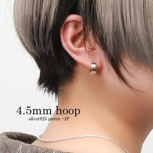 フープピアス メンズ リング シルバー シンプル 鏡面仕上げ 1P 片耳 おしゃれ 人気 シルバー925 フープピアス メンズ|ginnokura