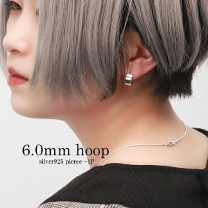フープピアス メンズ リング シルバー 幅広 シンプル 鏡面 1P 片耳 おしゃれ 人気 シルバー925 フープピアス メンズ|ginnokura