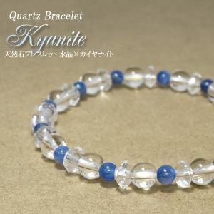 カイヤナイト ブレスレット 4mm 17cm 小さなカイヤナイト カット水晶 水晶 カヤナイト 天然石 パワーストーン 細身 青 ブルー カイヤナイト|ginnokura