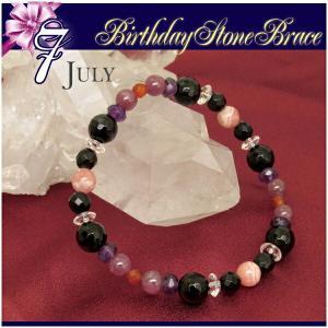 パワーストーン ブレスレット 誕生石 7月 ルビー 18cm 天然石 パワーストーンブレスレット ギフトBOX プレゼント|ginnokura