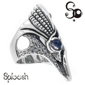 Sploosh MR-9リング10〜18号 アイオライト リング メンズ アクセサリー 男性用 指輪 メンズリング スプルーシュ Sploosh リング|ginnokura