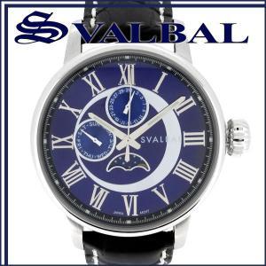 腕時計 メンズ ブランド ブルー ムーンフェイズ マルチファンクション 革ベルト メンズ腕時計|ginnokura