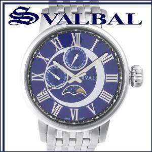 腕時計 メンズ ブランド ブルー ムーンフェイズ マルチファンクション メタルベルト メンズ腕時計|ginnokura