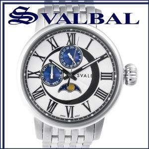 腕時計 メンズ ブランド ホワイト ムーンフェイズ マルチファンクション メタルベルト メンズ腕時計|ginnokura