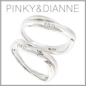 ペアリング シルバー ピンキー&ダイアン ラヴァーズ P&D ダイヤモンド 6-20号 ピンキーアンドダイアン 指輪 セット|ginnokura