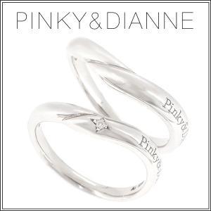 ペアリング シルバー ピンキー&ダイアン ラヴァーズ ダイヤモンド 6-20号 ピンキーアンドダイアン 指輪 セット|ginnokura