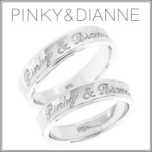 ペアリング シルバー ピンキー&ダイアン ラヴァーズ ロゴ シルバー ペアリング 6-20号 ピンキーアンドダイアン 指輪 セット|ginnokura