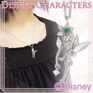 ディズニー ネックレス ティンカーベル お花 ピーターパン シルバー Disney ディズニーネックレス disney_y|ginnokura