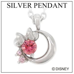 ディズニー ネックレス ミニー ぷっくりリング ミニーマウス シルバー Disney ディズニーネックレス disney_y|ginnokura