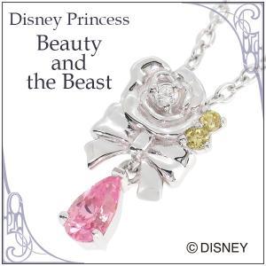 ディズニー ネックレス 美女と野獣 ベル プリンセス バラ 薔薇 リボン シルバー Disney ディズニーネックレス disney_y|ginnokura