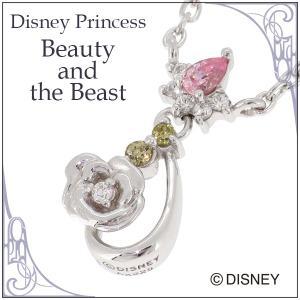 ディズニー ネックレス 美女と野獣 ベル プリンセス バラ 薔薇 ドロップ シルバー Disney ディズニーネックレス disney_y|ginnokura