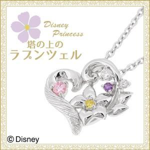 ディズニー ネックレス 塔の上のラプンツェル プリンセス ハート 花 シルバー Disney ディズニーネックレス disney_y|ginnokura