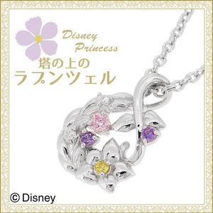 ディズニー ネックレス 塔の上のラプンツェル プリンセス 雫 花 シルバー Disney ディズニーネックレス disney_y|ginnokura