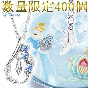 ディズニー ネックレス シンデレラ プリンセス クリスマス 限定400個 ダイヤモンド ドロップ 公...