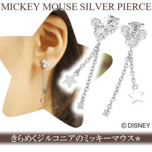 ディズニー ピアス ミッキー ジルコニア 星 スター ミッキーマウス 2P 両耳 Disney ディズニーピアス disney_y|ginnokura