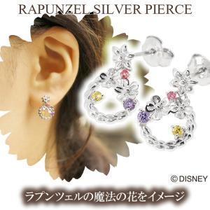 ディズニー ピアス 塔の上のラプンツェル プリンセス 魔法の花 2P 両耳 Disney ディズニーピアス disney_y|ginnokura