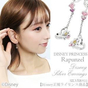 ディズニー ピアス 塔の上のラプンツェル プリンセス ハート 2P 両耳 Disney ディズニーピアス disney_y|ginnokura
