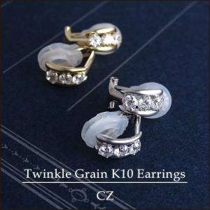 K10 ゴールド ジルコニア ライン クリップ式 イヤリング 2P 両耳用 ノンホールピアス 10金 10k ホワイトゴールド イエローゴールド|ginnokura