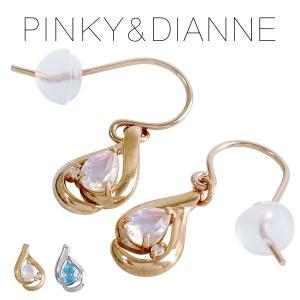 ピンキー&ダイアン ピアス レディース pinky&dianne ダイヤモンド ブルートパーズ 10金 ゴールド ブランド プレゼント 女性|ginnokura