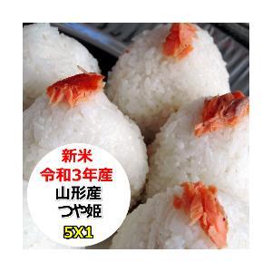 米 5kg 無洗米 精米 乾式無洗米 山形県産つや姫 送料無料 超高級銘柄米 H29年産 精米・乾式無洗米を選べる|ginshari