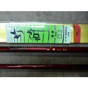 【送料無料】国産の新品鯉竿 竹酔540  硬調|ginsui-t
