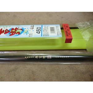 国産本流渓流竿硬調 奥吉野450 新品、送料無料。|ginsui-t