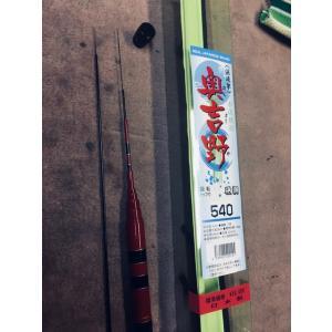 国産本流渓流竿硬調 奥吉野540 新品、送料無料。|ginsui-t