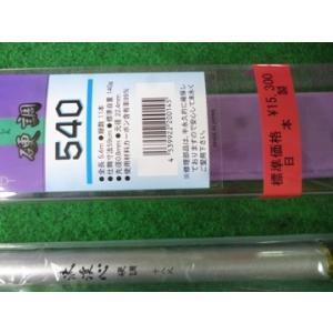 国産本流渓流竿硬調 流渓心540 新品、送料無料。  硬調の本流小継ぎ渓流竿です。日本製です。全長5...