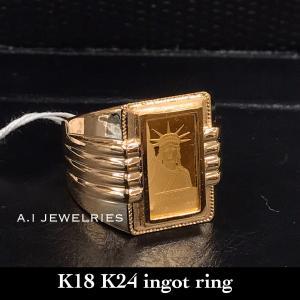 リング 18金 純金 インゴット 入り 1g リバティ 自由の女神 K18 K24 ingod pu...