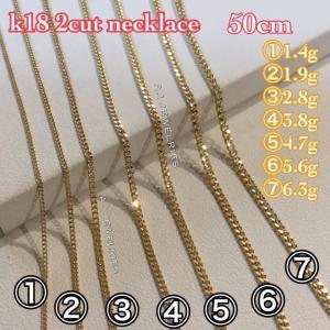 ネックレス 18金 No.1 50cm チェーン 2面 喜平 / K18 No.1 50cm cha...