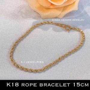 ブレスレット 18金 ロープ 15cm ジュニアサイズ 細め レディース / k18 rope br...