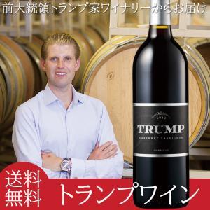 [50%OFF]トランプワイン カベルネ・ソーヴィニヨン 2015 -赤ワイン バージニア トランプ...