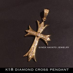 ペンダント  18金 クロス 天然 ダイヤモンド diamond cross pendant k18