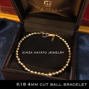 18金 ブレスレット メンズ k18 ミラーカット ボール メンズブレスレット 18cm
