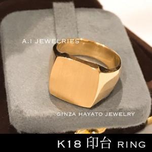18金 メンズリング 印台 k18 指輪 リング メンズ