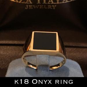 18金 メンズリング オニキス k18 印台 指輪 リング 天然オニキス