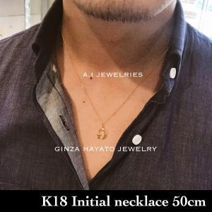 18金 ネックレス メンズ k18 メンズ イニシャル ネックレス 45cm