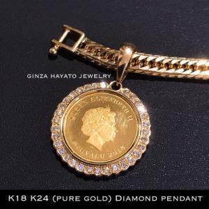 SPEC:  直径 最大 約 17mm 素材 : K18 K24(純金)コイン 天然ダイヤモンド  ...