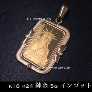 ペンダント 18金 純金 インゴット 自由の女神 リバティ 水濡れOK k18 k24