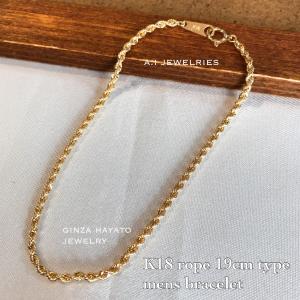 18金 k18 ブレスレット ロープ 19cm 男性用 メンズ mens size