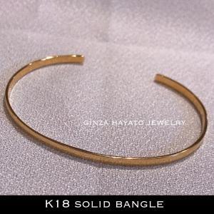 18金 K18 バングル bangle mens 18金 シンプル メンズ レディース simple...