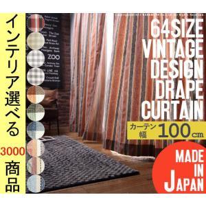 ★純正品★ 当店のインテリア・デザイン家具の取扱い商品数は業界最大級です。店内に他にも多数ございます...