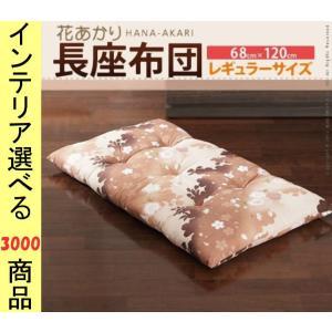 こたつ用座布団 68×120cm 綿 長座布団 桜 花柄 日本製 ブラウン色 NM21101194|ginza-luxury