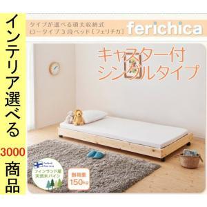 ベッド 二段ベッド 100×197×18cm すのこタイプ 木製 キャスター付き1段のみ フレームの...