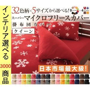 掛布団カバー 230×210cm 綿 葉柄 日本製 キング グリーン・グレー色 CO1500033738の商品画像|ナビ