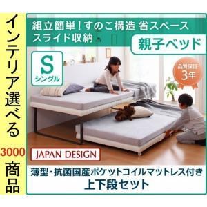 ベッド 二段ベッド+マットレス 97×200×45cm 収納式 すのこタイプ 木製 キャスター付き ...