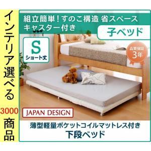 ベッド 二段ベッド+マットレス 97×180×12cm 収納式 すのこタイプ 木製 キャスター付き ...