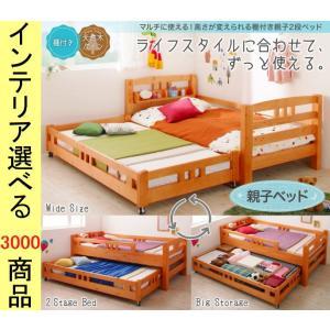 ベッド 二段ベッド 105×213×75cm 収納式 すのこタイプ 木製 キャスター・棚付き 高さ2...